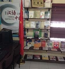 chinese-corner1