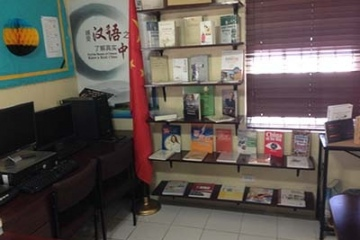 chinese-corner3