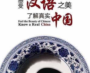 chinese-corner7